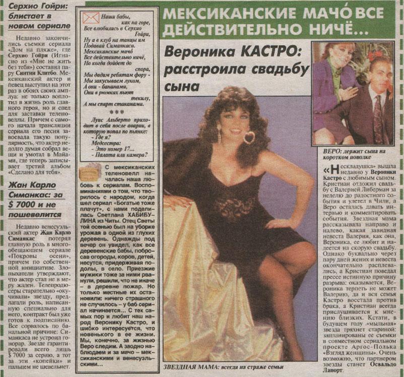 Танни Робин - Молодежное театральное искусство
